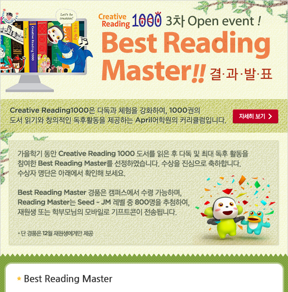 Creative Reading 1000 Open Event!
